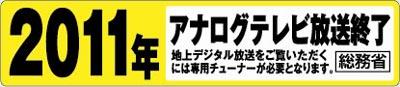1_tv.jpg