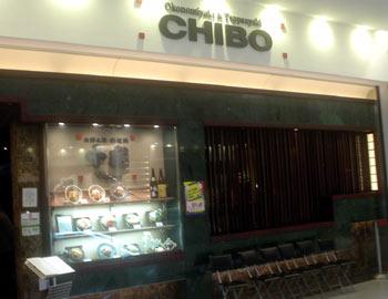 chibo1.jpg