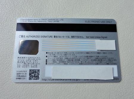 DSC05018.JPG