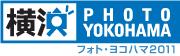 dow_photoyokohama_logo.jpg