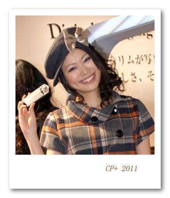 framee11e1ae44fd6f8ea6e8f24.jpg