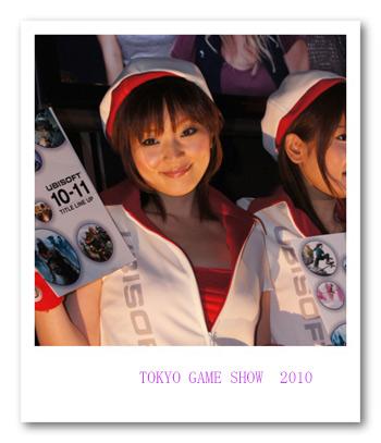tgs2010cp.jpg
